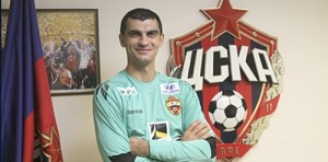 Аренда в ЦСКА